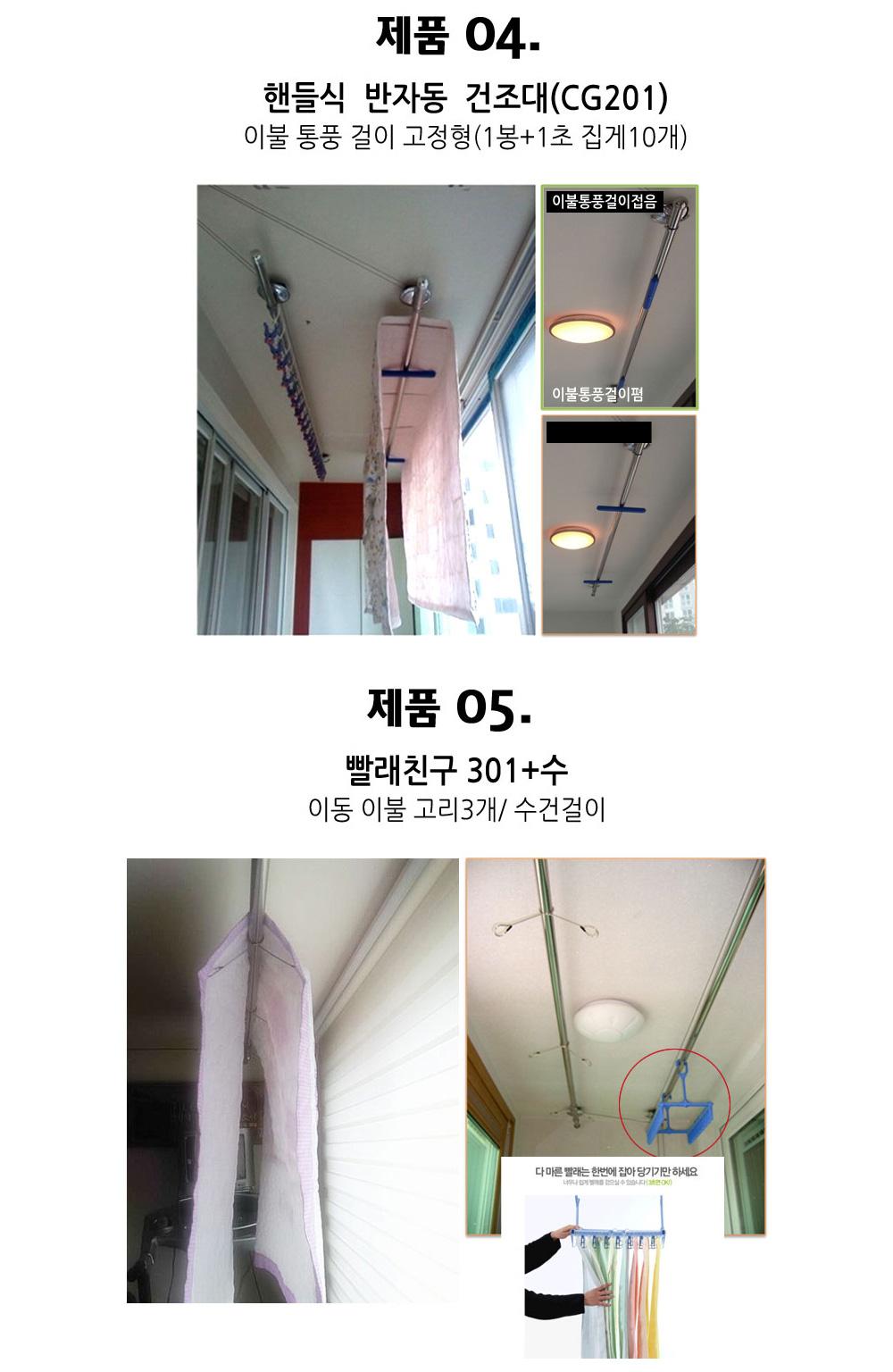 sub02_4.jpg