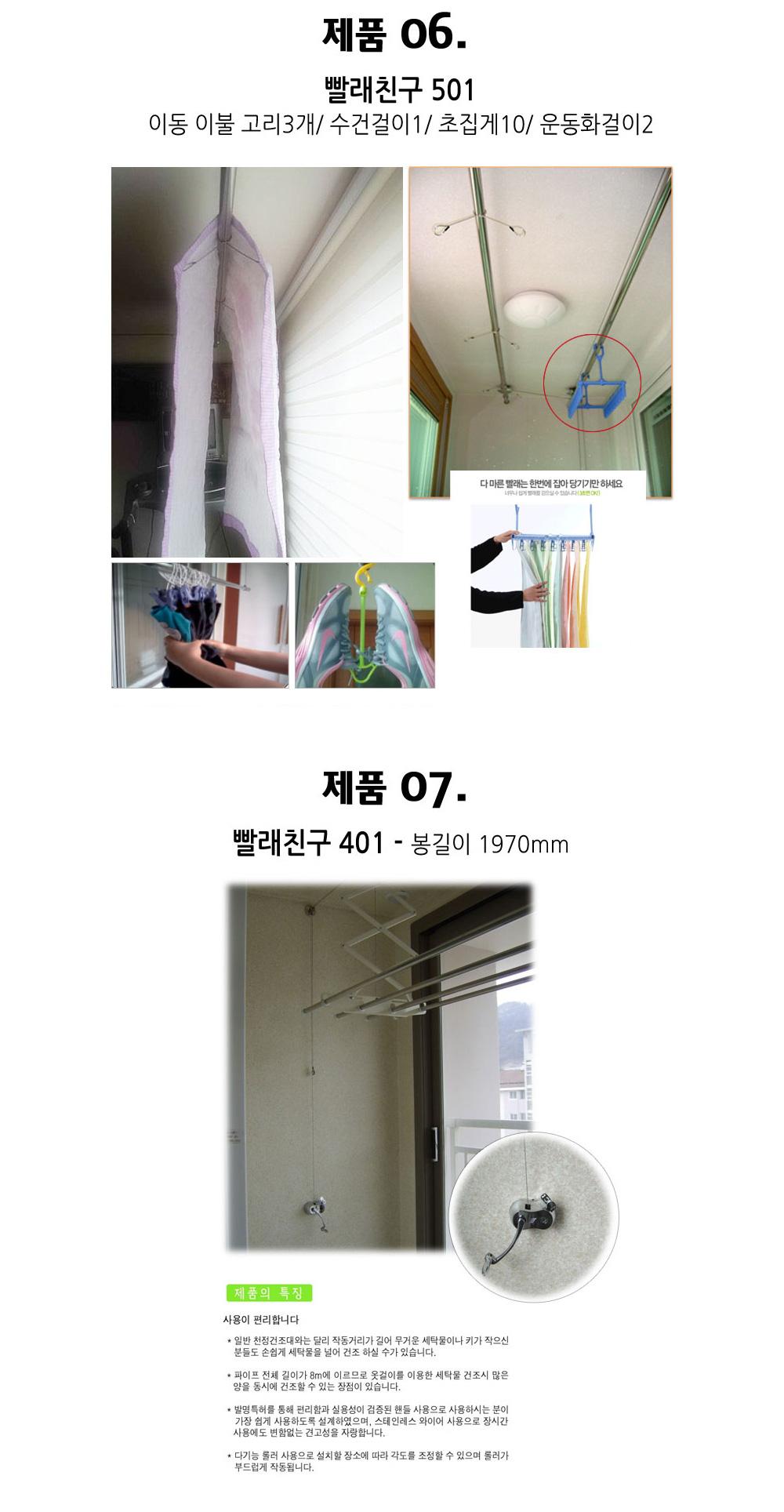 sub02_5.jpg